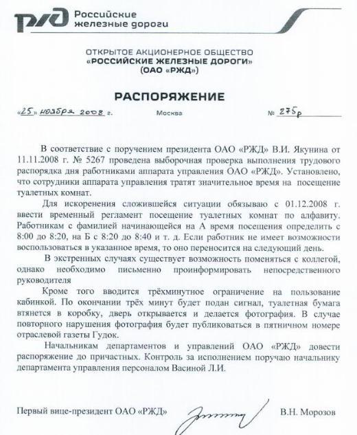 одеть объявления 136 от 2 декабря 2014г термобельем Ухаживать